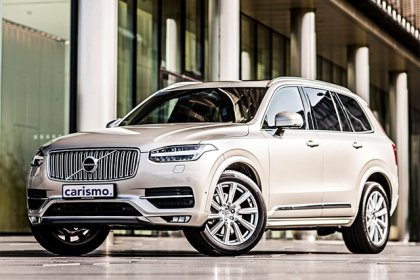 Volvo XC90 D5 AWD Inscription 7místné